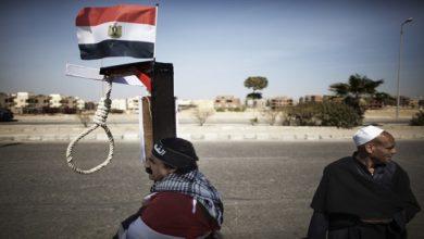 إعدام 9 في مصر في محاكمات جائرة