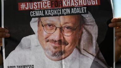 تركيا ترحب بمحاكمة السعودية لقتلة جمال خاشقجي