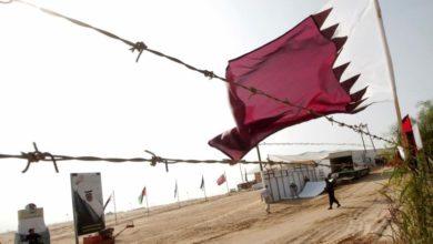 قطر أنفقت الملايين لشركات الضغط