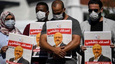 مسؤولون أتراك: لا تراجع عن محاكمة السعوديين المتورطين بقتل خاشقجي
