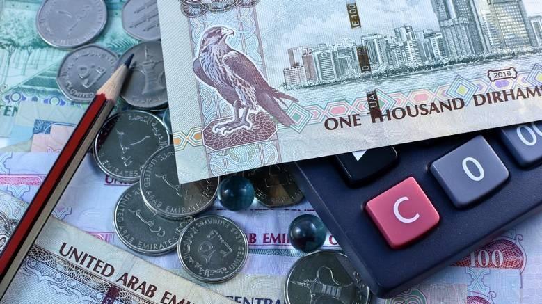 قالت الوزارة إن تلك الإجراءات تهدف إلى الحد من الجرائم المالية الدولية