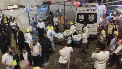 مقتل 44 إسرائيليًا بحادث تدافع خلال احتفال يهودي