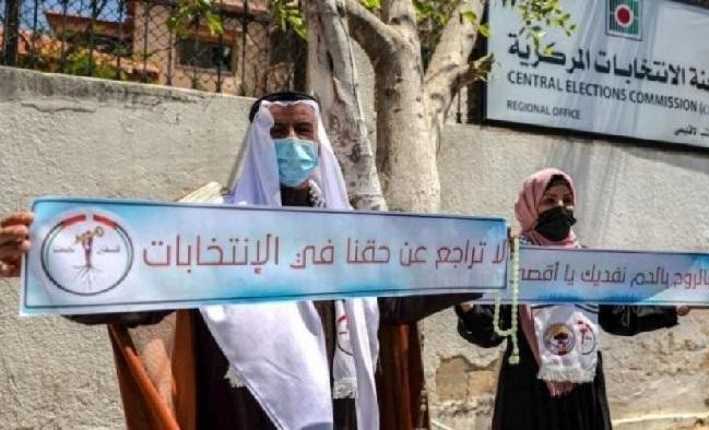 تأجيل الانتخابات الفلسطينية يشعل الشارع المحلي غضبًا