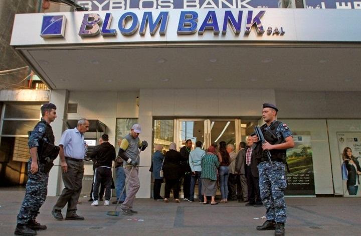 لبنان تصدر قرارًا بالاستحواذ على أملاك البنوك