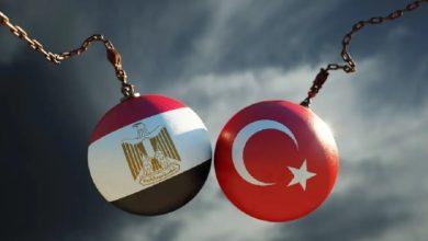 10 شروط لتركيا لاستئناف الحوار مع القاهرة