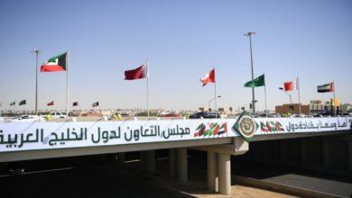 التحديات أمام دول مجلس التعاون الخليجي