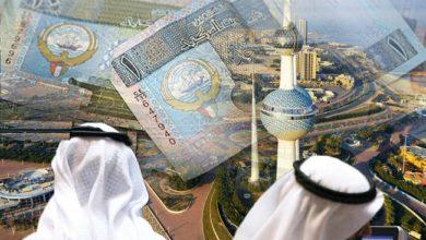 الإنفاق العام في الكويت