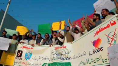"""باكستان ترفع الحظر مجددًاعن تطبيق """"تيك توك"""""""