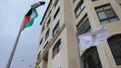 الأورومتوسطي يتهم إسرائيل تبتعطيل الانتخابات التشريعية في القدس