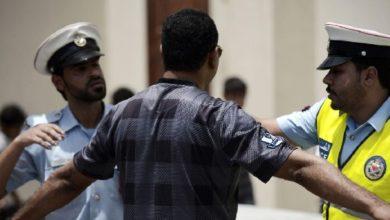 البحرين تقرر إلغاء حبس الصحفيين