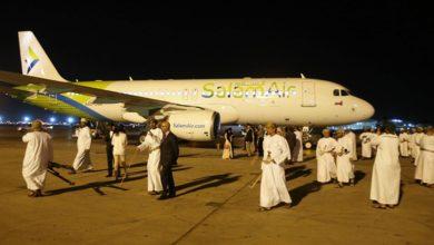مطارات سلطنة عمان تسجل انخفاضًا بعدد المسافرين