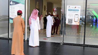 ضغوط البطالة لدى الشباب السعودي