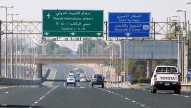 أصحاب المشاريع الصغيرة والمتوسطة في الكويت يهربون إلى الخارج