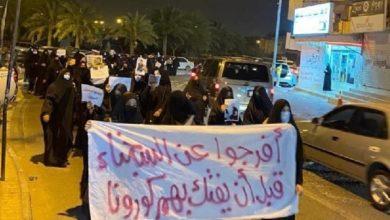 السلطات البحرينية تفرج عن معتقلين سياسيين إثر تفشي كورونا