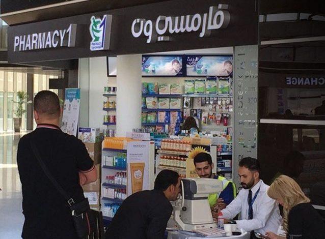 شركة أردنية تماطل بصرف رواتب موظفيها منذ نصف سنة