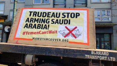 تظاهرة يقودها يمني للمطالبة بوقف تصدير الأسلحة الكندية إلى السعودية