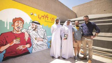 ملتقى في دبي يجمع شباب إسرائيل والإمارات سويًا
