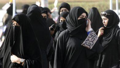 66% من نساء الكويت يواجهن عنف الأزواج