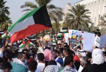 تظاهرات في الكويت نصرةً للمسجد الأقصى والقدس