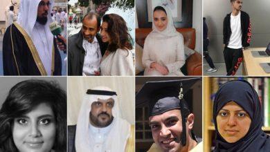 قمع النشطاء السعوديين يتزايد رغم حملات الإفراج عن بعضهم