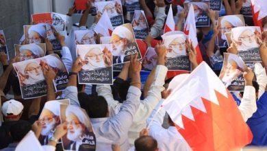 بحرينيون ينظمون مسيرة تضامنية مع الشيخ عيسى قاسم