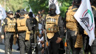 الفصائل المسلحة في العراق