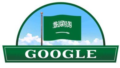 """دعوة """"جوجل"""" لإيقاف المساحة السحابية بسبب انتهاك حقوق الخصوصية وحرية التعبير"""