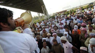 العمانيون يتظاهرون ضد الفساد لليوم الرابع
