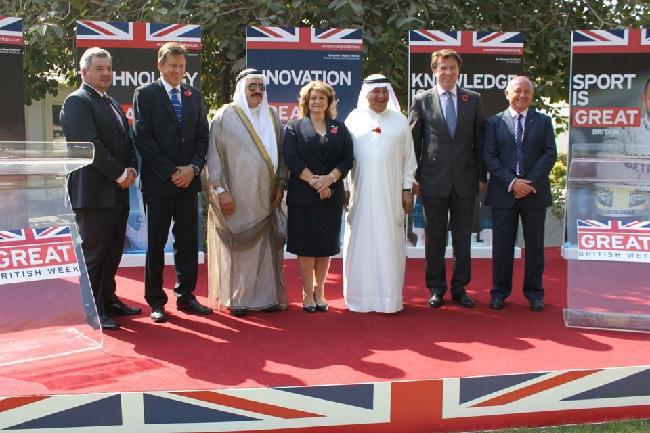 بريطانيا تتجنب انتقاد انتهاكات البحرين حفاظًا على تحالف الدولتين