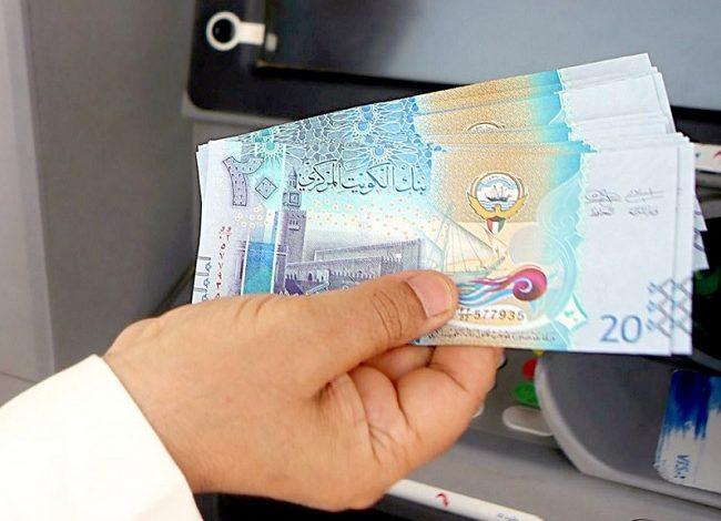 الكويت تعيش التهرب من القانون واختلاس المال العام