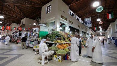 الكويت تبحث تطبيق فرض الضرائب