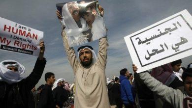 مقترح لمنح الآلاف من البدون الجنسية الكويتية بمعدل 3000 شخص كل عام