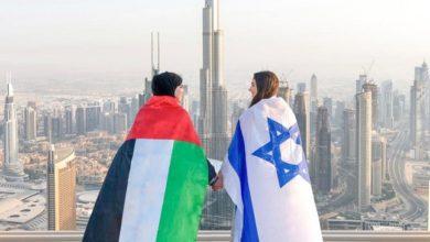 الأرشيف الوطني الإماراتي ومكتبة إسرائيل يوقعان اتفاقية