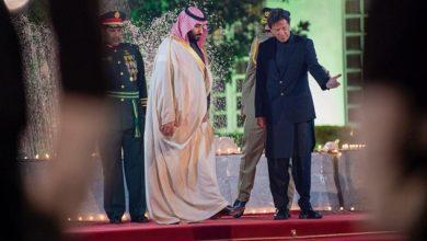 باكستان والسعودية
