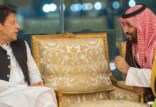 السعودية تمنح باكستان 500 مليون دولار