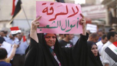 العراق بحاجة لـ27 سنة لسداد الديون