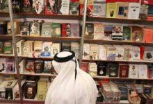 دعوات لمقاطعة معرض أبوظبي للكتاب مع استمرار احتجاز معتقلي الرأي