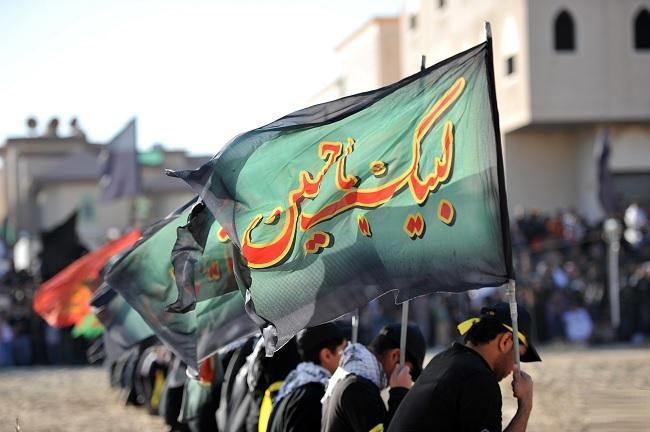الشيعة في السعودية