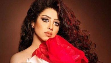 الممثلة المهرة البحرينية