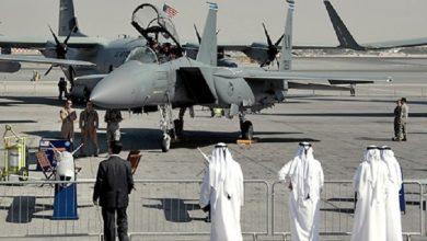 اجتماع سري بين وزراء بريطانيين وشركة تصنيع أسلحة للسعودية