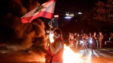استمرار الاحتجاجات في لبنان مع انهيار الليرة