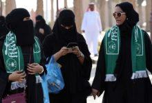 السعودية تسمح للمرأة السعودية بالعيش وحدها