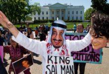 الإعدام في السعودية عقوبة تلاحق حتى القُصّر
