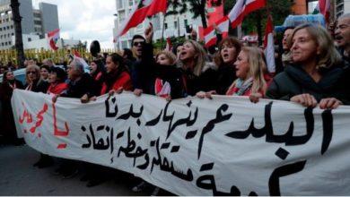 أزمات لبنان