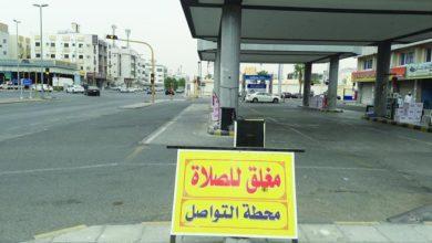 مجلس الشورى السعودي يبحث وقف إغلاق المحلات وقت الصلاة