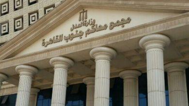 السجن 10 سنوات لناشطات مصريات بزعم انتهاك القيم المجتمعية