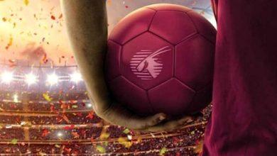 تقرير يفضح دور الإمارات في التحريض ضد مونديال قطر