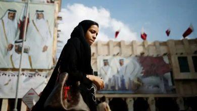مسؤولة قطرية تدعو لضرورة تغيير نظام العمل لتلبية احتياجات المرأة