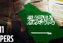 استجواب مسؤولين سعوديين سابقين بشأن صلات مزعومة بهجمات 11 سبتمبر