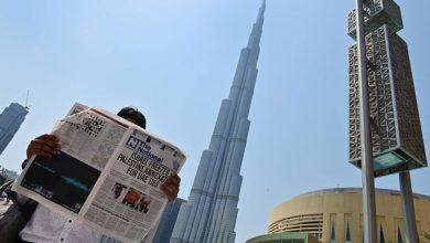 وزارة الخزانة تزيل الإمارات من قائمة الدول المقاطعة لإسرائيل